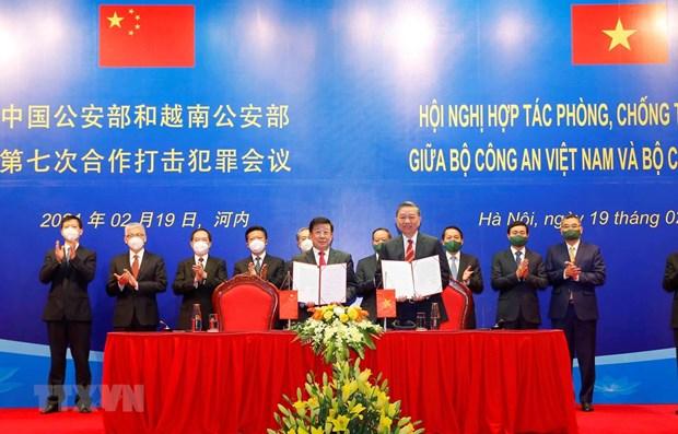 Agilizan cooperacion entre Vietnam y China en lucha contra delincuencia hinh anh 1
