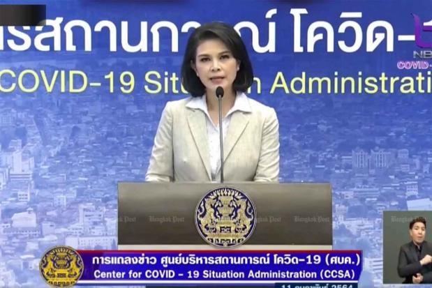 Tailandia fija tres metas para vacunacion contra COVID-19 hinh anh 1