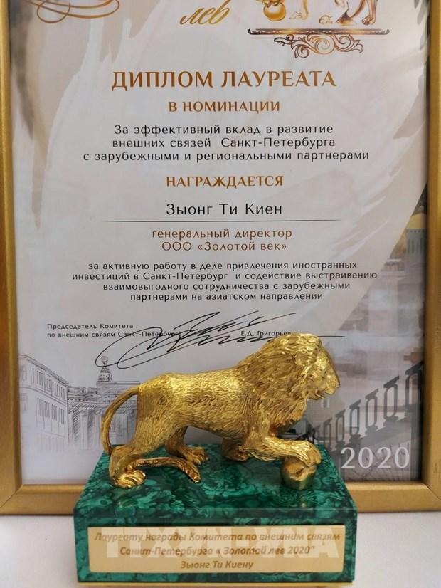 Ciudadano vietnamita recibe prestigioso premio de San Petersburgo hinh anh 1