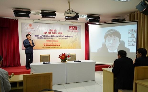 Agilizan Vietnam y Japon cooperacion en formacion de recursos humanos calificados hinh anh 1
