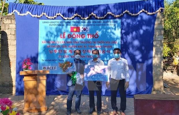 Construyen Aldea de Amistad Vietnam-Corea del Sur en provincia vietnamita hinh anh 1
