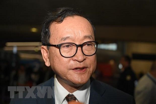 Condenan a prision a exdirigentes de antiguo partido camboyano hinh anh 1