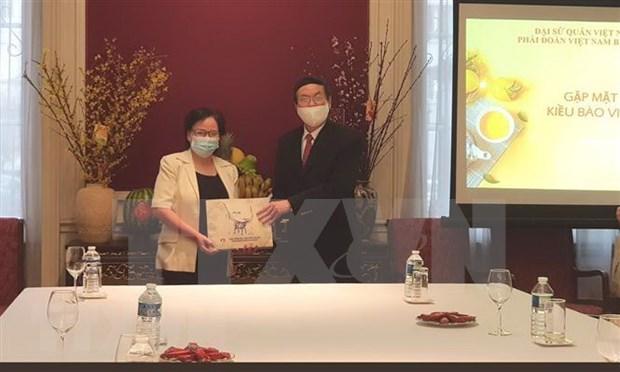 Vietnamitas en Belgica celebran encuentro en contexto pandemico hinh anh 1