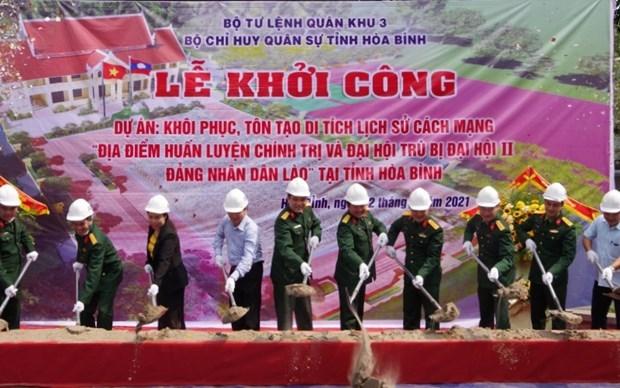 Restauran reliquias revolucionarias de Laos en provincia vietnamita de Hoa Binh hinh anh 1