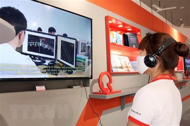 Inauguran museo de tecnologia de la informacion en parque de software en Ciudad Ho Chi Minh hinh anh 1