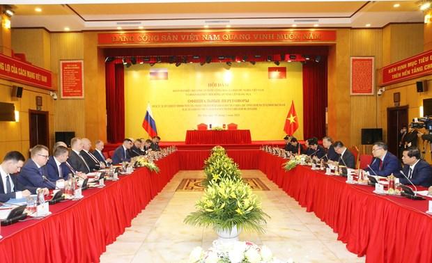 Aspira Vietnam a fortalecer cooperacion con Rusia en garantia de seguridad humana hinh anh 2