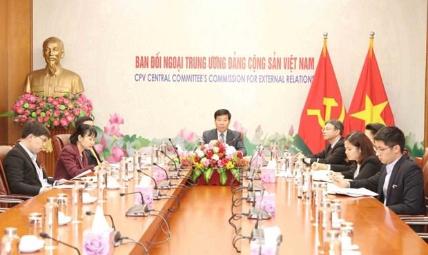Vietnam participa en la Conferencia del Consejo Cultural de Asia hinh anh 1