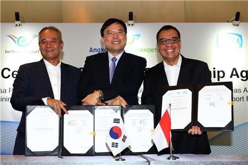 Corea del Sur invertira en proyecto de aeropuerto de Indonesia hinh anh 1