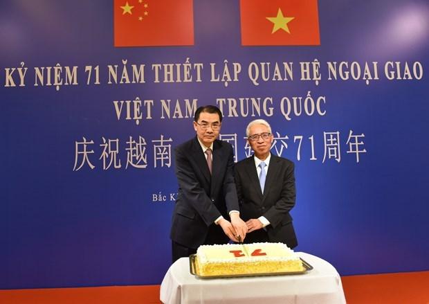 Conmemoran Vietnam y China aniversario 71 de relaciones diplomaticas hinh anh 1