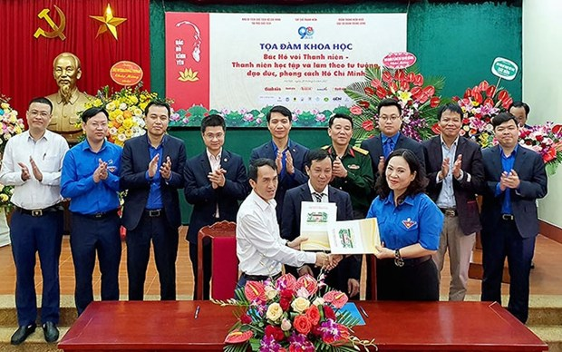 Digitalizan datos sobre el Presidente Ho Chi Minh hinh anh 1