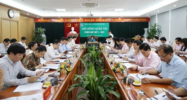 Mas de 6,4 millones de hogares en Vietnam se benefician de prestamos sociales hinh anh 1