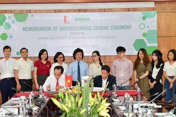 Prensa japonesa destaca estrategia vietnamita de desarrollo sobre inteligencia artficial hinh anh 1
