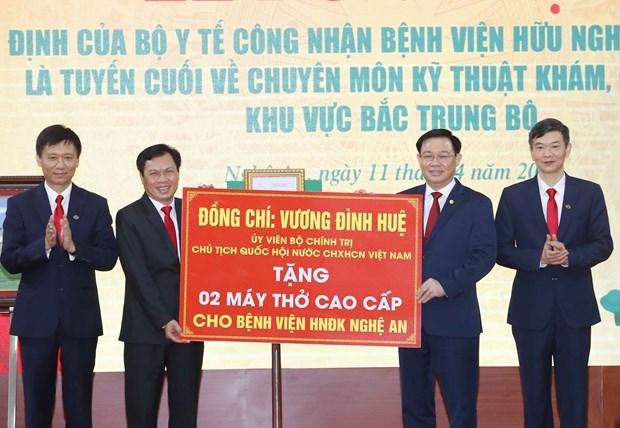 Presidente del Parlamento realiza visita de trabajo a provincia de Nghe An hinh anh 1