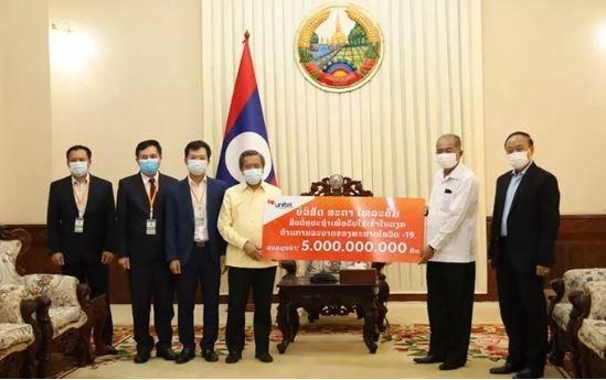 Empresa vietnamita apoya a Laos contra el COVID-19 hinh anh 1