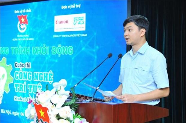 Lanzan concurso de automatizacion para estudiantes de tecnologia hinh anh 1