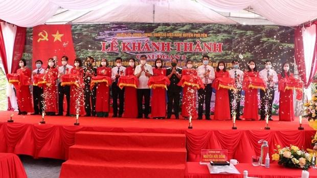 Finalizan primera fase de la Reliquia Historica del Bosque del General Vo Nguyen Giap hinh anh 1