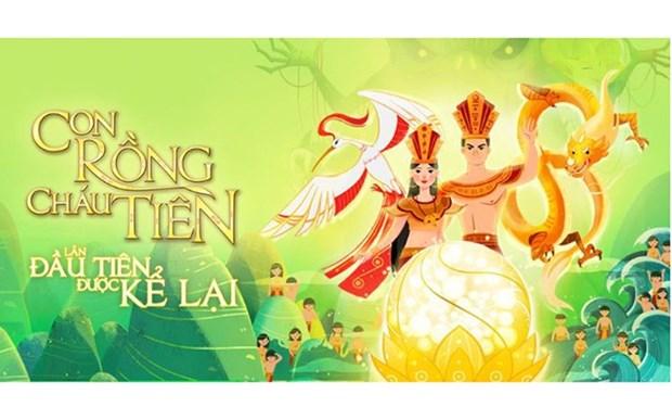 Lanzan en Vietnam Concurso de guiones de documentales y peliculas animados 2021 hinh anh 1