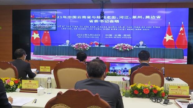 Promueven nexos de cooperacion entre localidades de Vietnam y China hinh anh 1