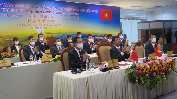 Promueven nexos de cooperacion entre localidades de Vietnam y China hinh anh 2