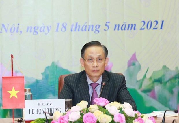 Informan a Camboya resultados de magna cita partidista de Vietnam hinh anh 1