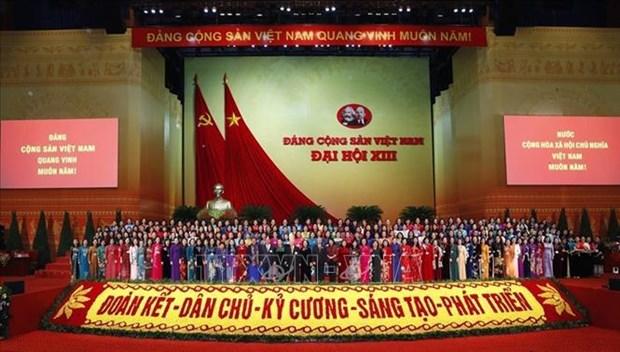 Resaltan aportes de diputadas vietnamitas al desarrollo nacional hinh anh 1