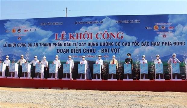 Vietnam inicia construccion de otro tramo de autopista Norte- Sur hinh anh 1