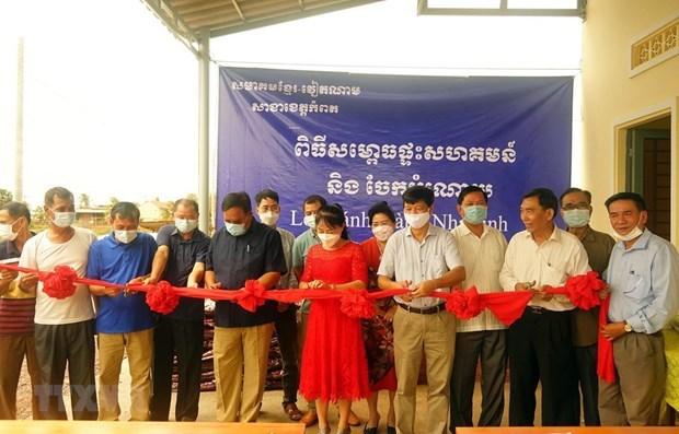 Inauguran casa comunal para vietnamitas en Camboya hinh anh 1