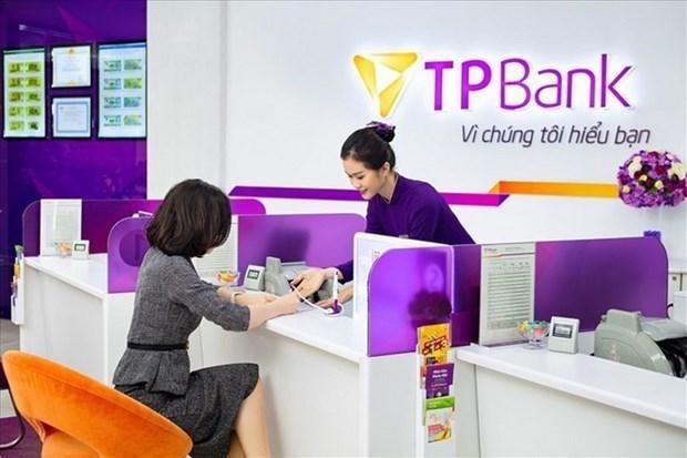 Moody's anuncia calificacion crediticia de cuatro bancos vietnamitas hinh anh 1