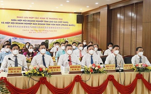 Impulsan cooperacion entre localidades de Vietnam y China hinh anh 1