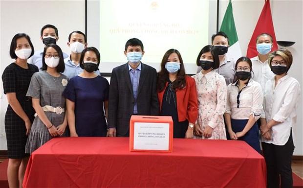 Vietnamitas en Mexico se incorpora a lucha contra COVID-19 en la Patria hinh anh 1