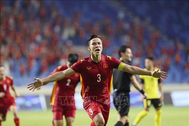 Federacion surcoreana de futbol comparte alegria con Vietnam hinh anh 1