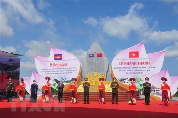 Conmemoran en Vietnam viaje de salvacion nacional del premier camboyano hinh anh 1