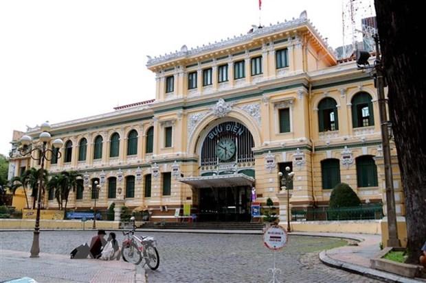 Ciudad Ho Chi Minh refuerza medidas contra el COVID-19 hinh anh 1