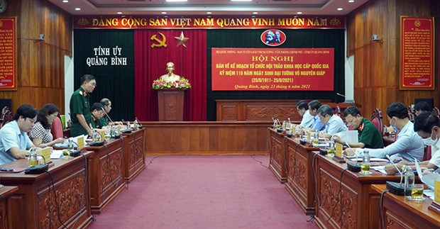 Efectuaran seminario cientifico sobre el General Vo Nguyen Giap en agosto hinh anh 1