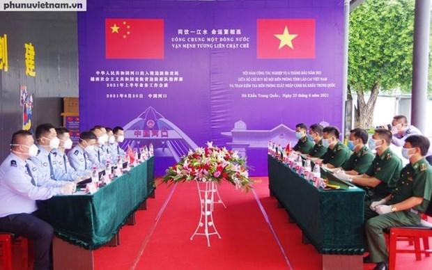 Provincias de Vietnam y China cooperan en el control fronterizo hinh anh 1