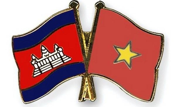 Vietnam felicita al Partido Popular de Camboya por el 70 aniversario de su fundacion hinh anh 1