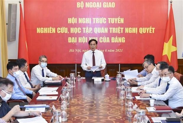 Implementacion de la Resolucion partidista, tarea clave en Vietnam para 2021 hinh anh 1