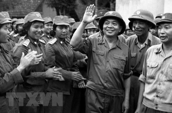 Lanzaran en Vietnam concurso sobre el General Vo Nguyen Giap hinh anh 1