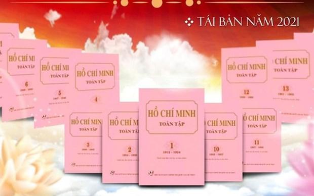 Presentan reedicion de obras completas del Presidente Ho Chi Minh hinh anh 1