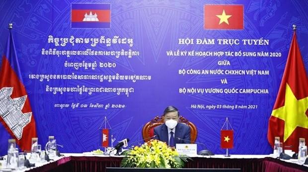 Promueven Vietnam y Camboya cooperacion en lucha contra la delincuencia hinh anh 1