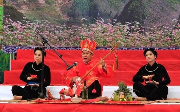 Suspenden Festival Nacional de canto Then e cordofono Tinh en Vietnam hinh anh 1