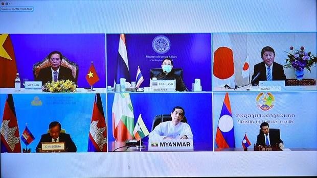Vietnam participa en la XIV Conferencia Ministerial de Cooperacion Mekong-Japon hinh anh 2