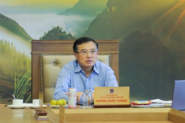 PetroVietnam por lograr alto crecimiento pospandemico hinh anh 3
