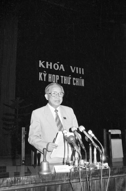 Resaltan vida y trayectoria revolucionaria de exdirigente partidista vietnamita hinh anh 1