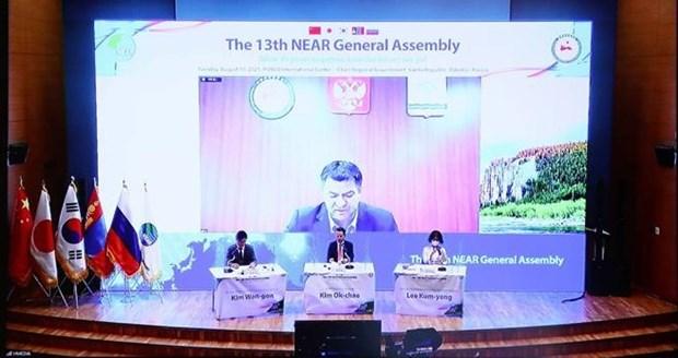 Ciudad Ho Chi Minh asiste a plenario de Asociacion de Gobiernos regionales de Asia Nororiental hinh anh 1