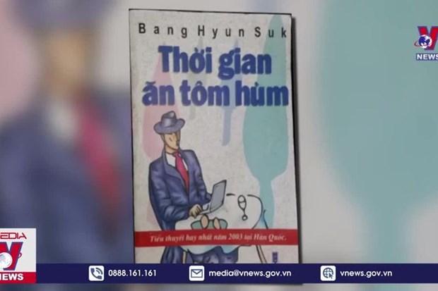 Literatura presenta la cultura vietnamita a Corea del Sur hinh anh 1