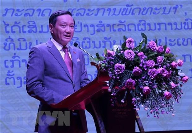 Felicitan a periodistas por el 71 aniversario del Dia de la Prensa laosiana hinh anh 1