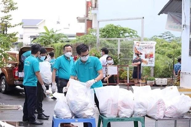 Lanzan en Ciudad Ho Chi Minh programa para apoyar a personas afectadas por COVID-19 hinh anh 1