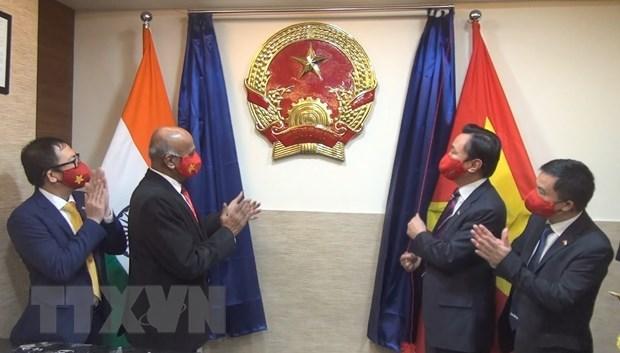 Inauguran oficina del consul honorario de Vietnam en la ciudad india de Bangalore hinh anh 1