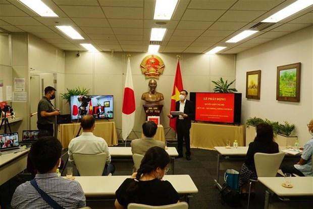 Consulado General de Vietnam en Japon recauda fondo de vacunas contra el COVID-19 hinh anh 1